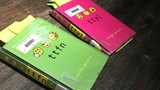 Parents are outraged about two books found in a Nassau County school library,