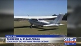 Pilot of crashed plane did not have proper license for low-visibility flight