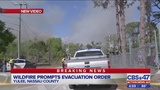 Wildfire prompts evacuation order