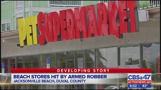 Jacksonville Beach police arrest man moments after surf shop, pet store robbed