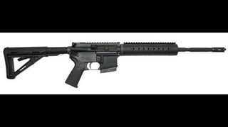 Multiple AR-15s stolen from police in Lake City