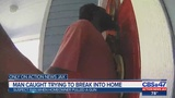 Man on surveillance video trying to break into home