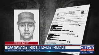Jacksonville police search for unknown suspect accused of breaking into…
