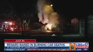 Reward raised in burning car deaths