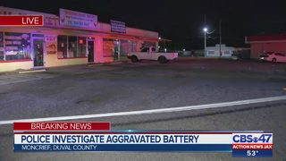 Police investigate aggravated battery