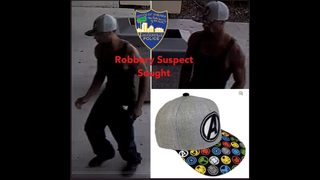 Police searching for ATM robbery suspect