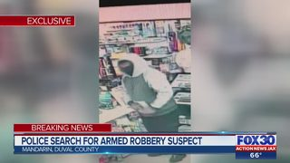 Mandarin convenience store robbed, employees held at gunpoint
