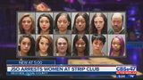 JSO arrests 11 women and manager at strip club